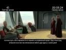 Звёздные войны- Эпизод 2 – Атака клонов, Часть 1.mp4