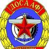 Могилевская автошкола ДОСААФ