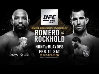 UFC 221 Promo. Romero - Rockhold