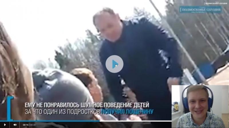 Омон чморит мусульман в россии