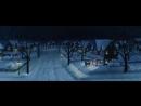 Леди и Бродяга - Рождество