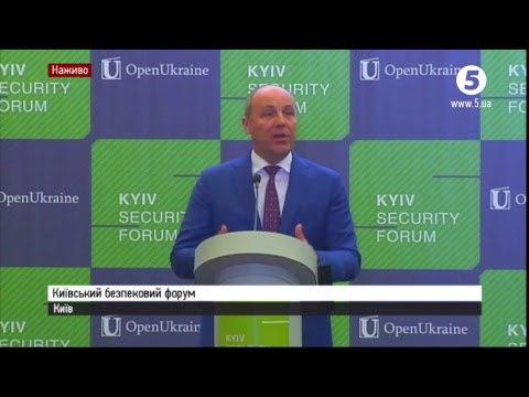 XI Київський безпековий форум: виступ Парубія