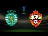 Спортинг ЦСКА 1 - 3 / Кубок УЕФА 2004-2005/ ФИНАЛ/ стадион Жозе Алваладе (18.05.2005)