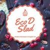 """Эко-магазин натуральных сладостей """"EcoDSlad"""""""