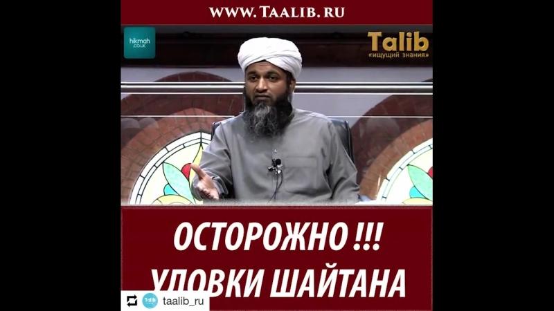 Taalib_ru_20180314222653.mp4