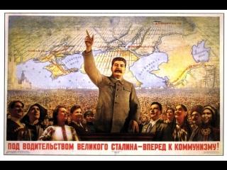 Почему популярен Сталин? При Сталине были логичные для всех вещи: Нет никакой