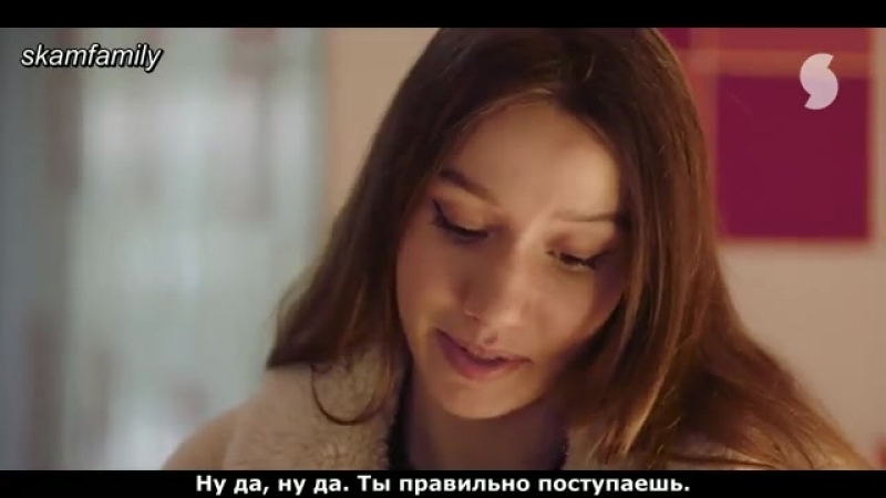 Skam France. Сезон 1 Серия 8 Часть 4 (Парни из девятого класса ) Рус. субтитры