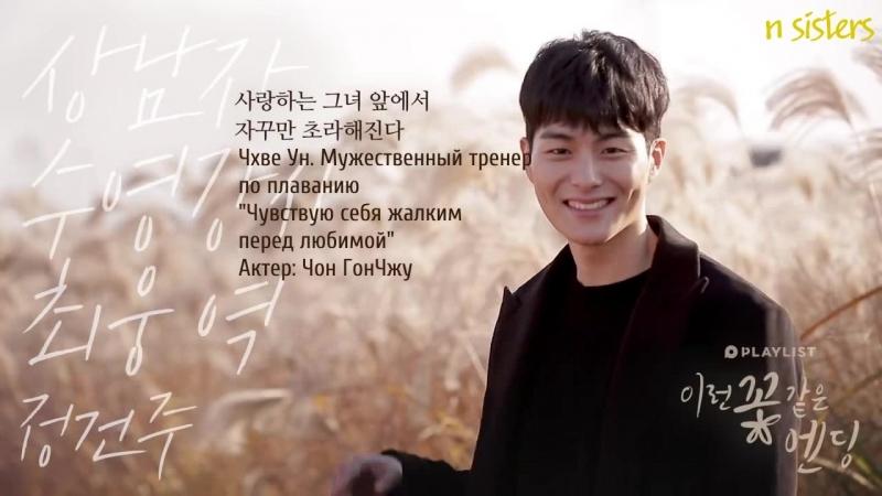 [FSG NS] Счастливый конец | Flower Ever After тизер [рус. саб]