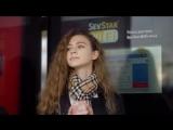 SevStar WiFi на умных остановках