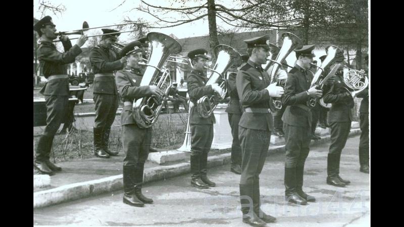 Военно - духовая музыка - Оркестр штаба Московского военного окуга , 1976
