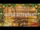 TVI-Advertising-Staraya-Melnitsa-HNY-2017-v2