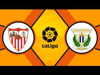 Севилья 2:1 Леганес | Испанская Примера 2017/18 | 10-й тур | Обзор матча