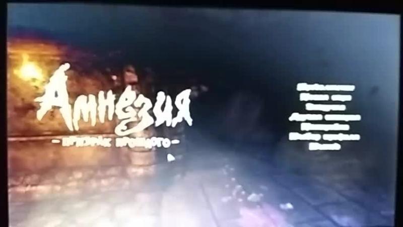 Amnesia - TheDark Descent 2