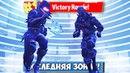 ДО ПОСЛЕДНЕГО СУЖЕНИЯ! — Fortnite Battle Royale