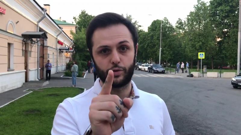 Гурам Демидов едет в Киров! GOSTI бар