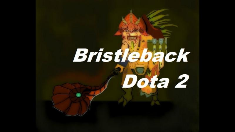 Bristleback Dota2 в Painte