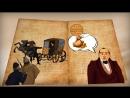 Роль Повести о капитане Копейкине в поэме Мертвые души