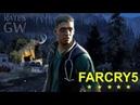 Far Cry 5 ➤ Приманка для ангелов от ветеринара. Part 19
