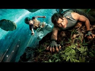 Путешествие к Центру Земли (2008) HD
