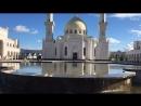 Белая мечеть, Великий Болгар