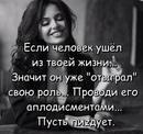 Мария Мхитарян фото #27