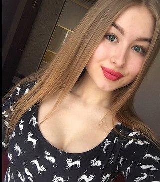 Знакомства ижевск госпожа знакомства девушки из казахстана