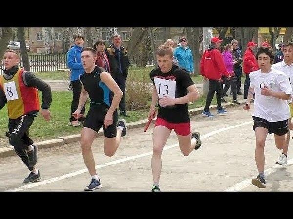 Команда ПГФА на легкоатлетической эстафете Мотовилиха