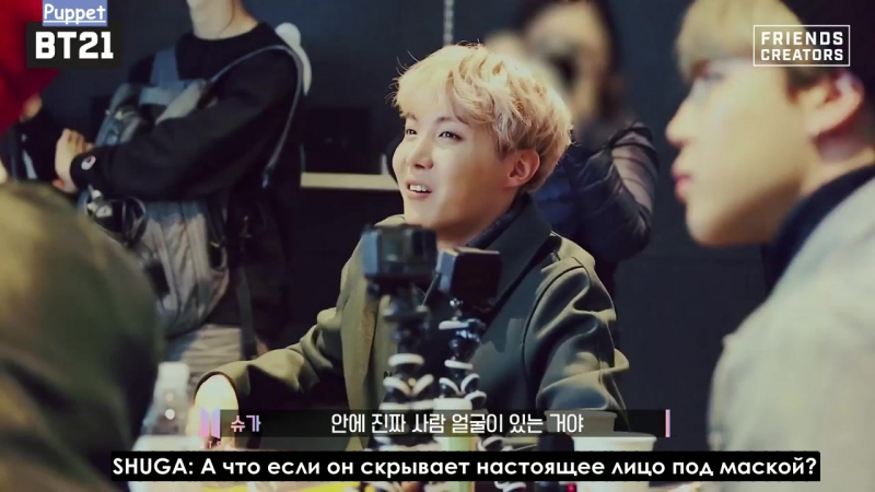 171117 Making of BT21 EP 10 RusSub