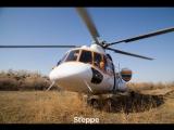Воздушный патруль Как в Алматинской области ловят браконьеров