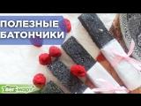 Секреты вегетарианской кухни. Полезные сладости. Рецепты от Ольги Лукьяновой.