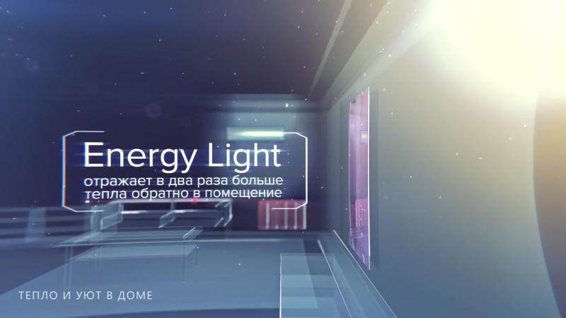 ENERGY LIGHT от AGC