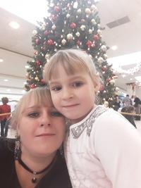 Елена Коркишко