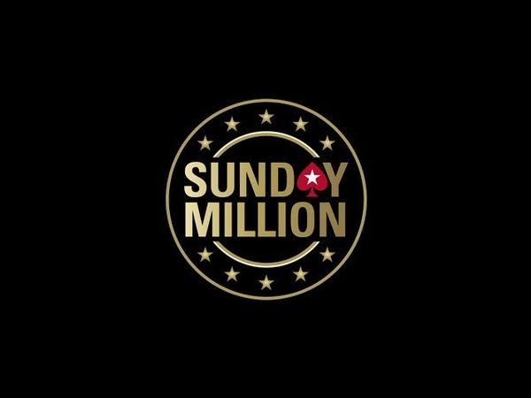 $215 Sunday Million 9 July 2017 with Artem veeea Vezhenkov