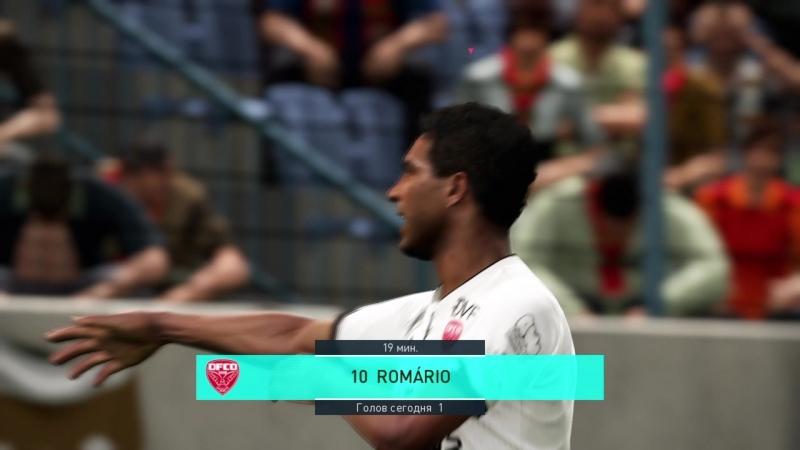 Селфи от Ромарио! празднование гола в стиле Тотти!