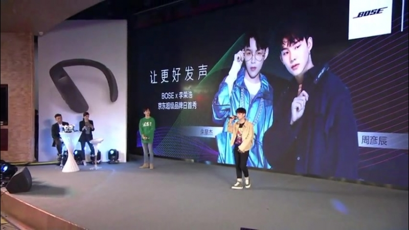 Bose京东超级品牌日 | 19.04.18 'Sleepless' [CUT] 🎵