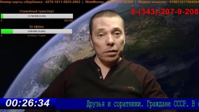 53 А. Злоказов. Правительство Свердловской области РСФСР. Медведев и ВВП