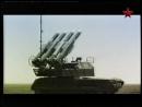 Сделано в СССР Фильм 30 Зенитный ракетный комплекс БУК