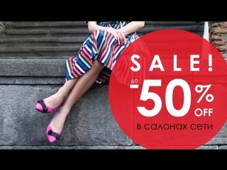 Скидки до -50% на обувь и сумки TERVOLINA