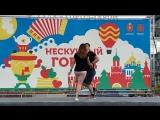 8.06.18 фестиваль семейные традиции Тула CubanaClub Сальса