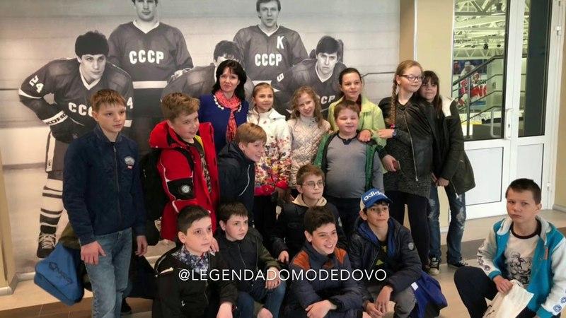 Ученики домодедовской школы №6 посетили ледовую арену и бассейн спортивного комплекса «Легенда».
