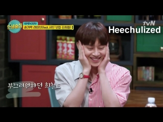 [ENG SUB] 170811 Life Bar - Kim Heechuls shy-self appearance BONUS duet with Ro