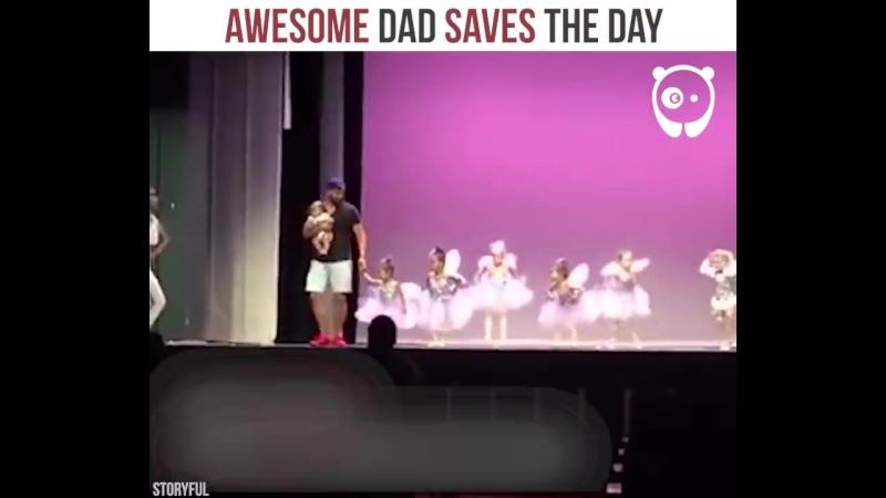 Супер-папа