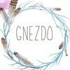 Творческое Объединение Gnezdo