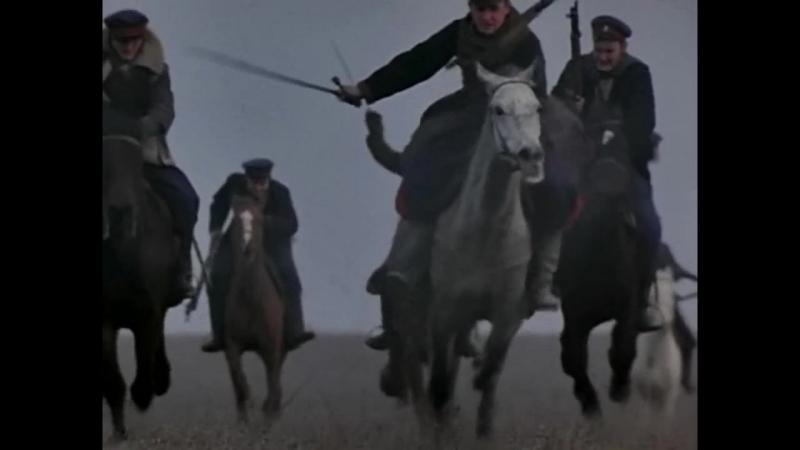 Маршал революции (1978). Атака кавалерии белых на пулеметы красных