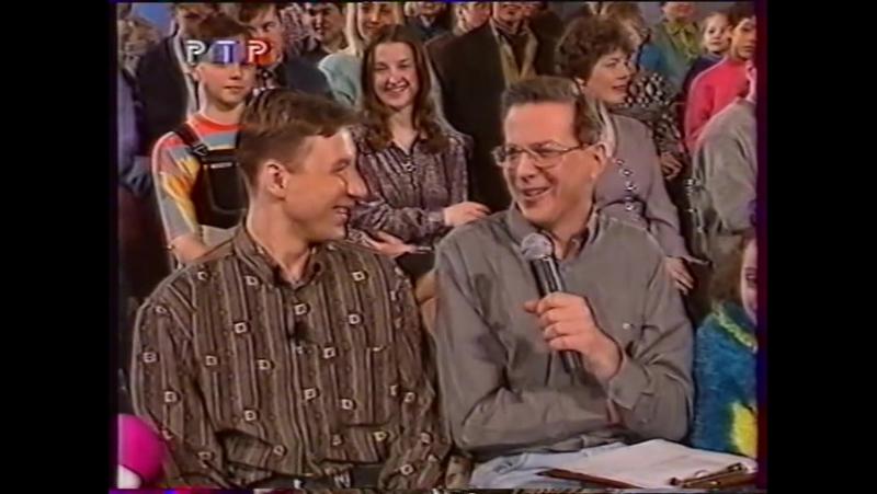 Сам себе режиссёр (РТР, весна 1999)