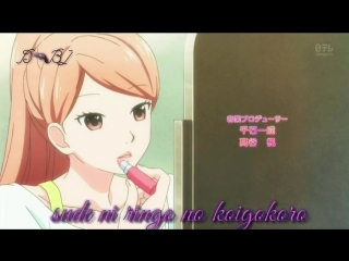 3D kanojo:Real Girl Opening