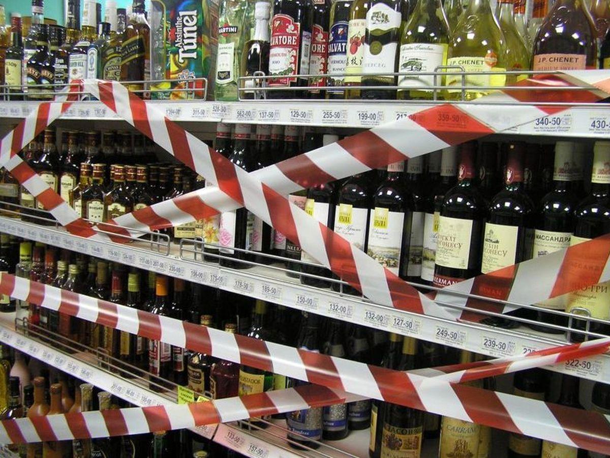 2 сентября 2019 года в Таганроге будет запрещена продажа алкоголя