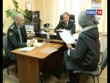 Изменения в законах, итоги прошлого года и приём граждан: главный судебный пристав Липецкой области Глеб Макаров побывал в Ельце
