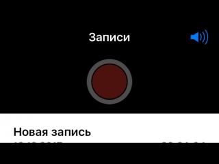 инстограмм.бойня --https://youtu.be/fCNGvQrd98o