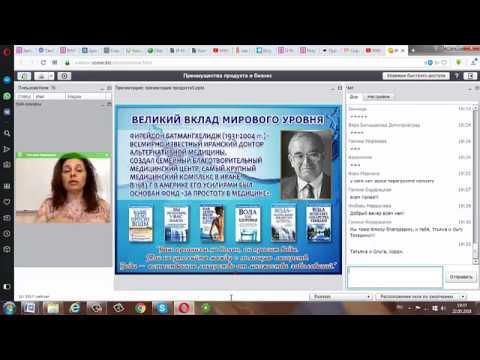 Вэбинар Воинцевой Преимущества продукта и бизнес 22 05 18
